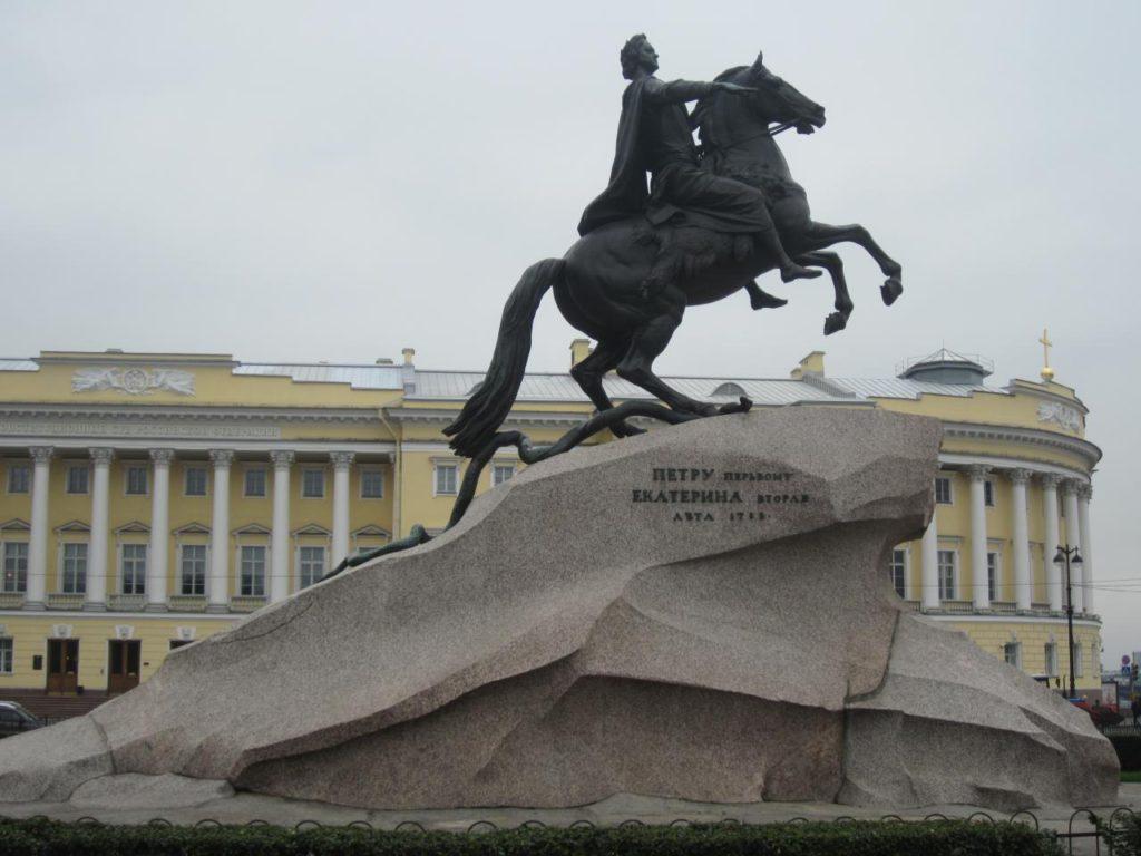 Мідний вершник - пам'ятник Петру I